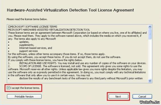 Аппаратная виртуализация процессора - есть или нет?