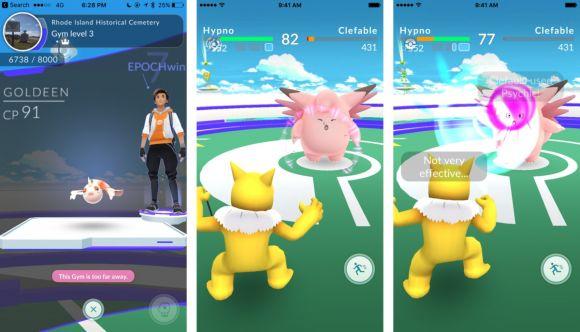 Пример арены в игре Pokemon go