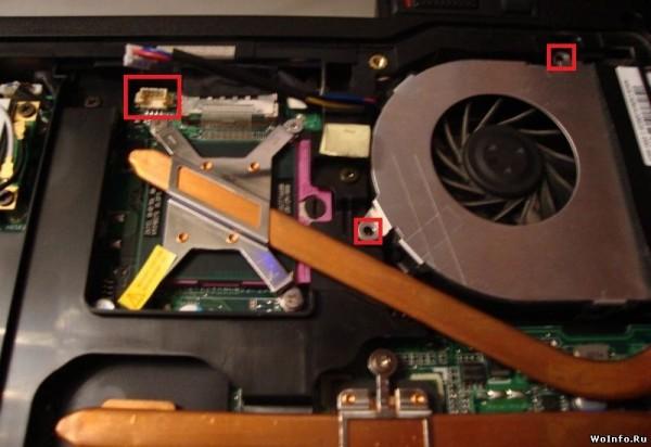 Asus U50Vg: Очистка системы охлаждения