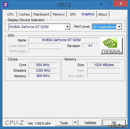 CPU-Z 1.69