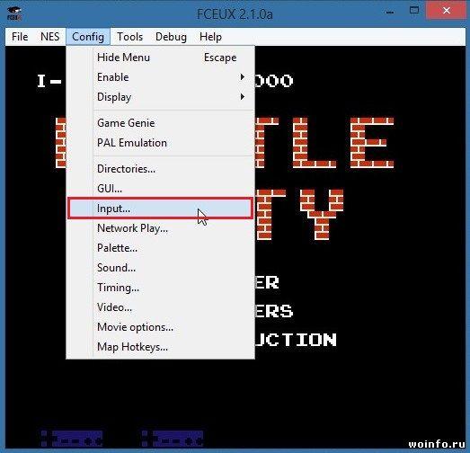 Эмулятор игровой приставки Денди (Dendy)