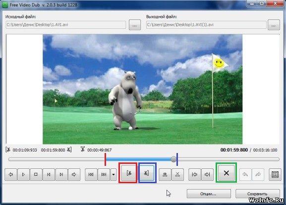 Free Studio: обрезка видео файла