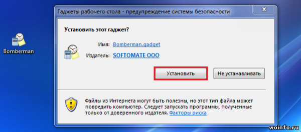 Гаджеты в Windows 7