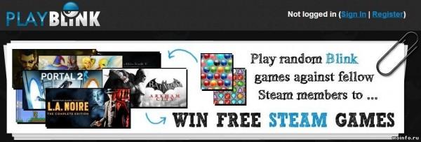 Где можно выиграть игры для Steam?