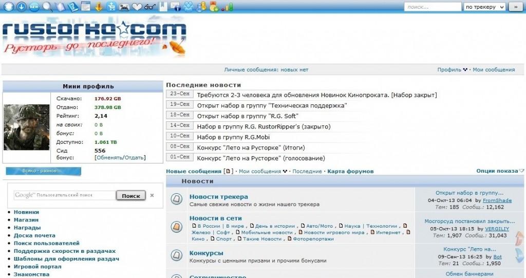 Международный торрент-трекер Rustorka : Русторь ВКонтакте