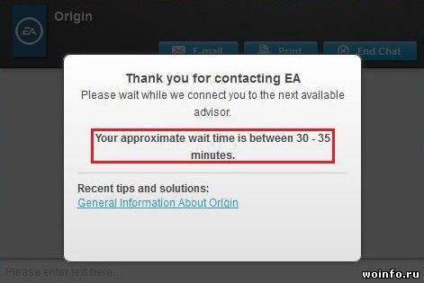Как изменить электронную почту в Origin (аккаунт EA)?