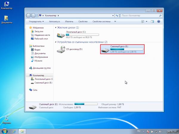 Как подключить usb флешку на VirtualBox?