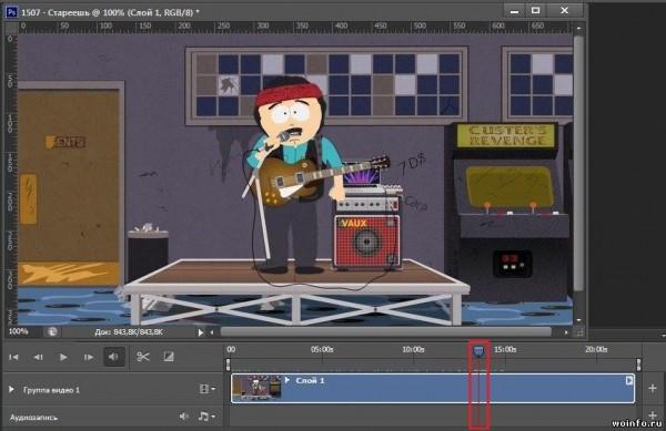 Как сделать GIF-анимацию из видео?