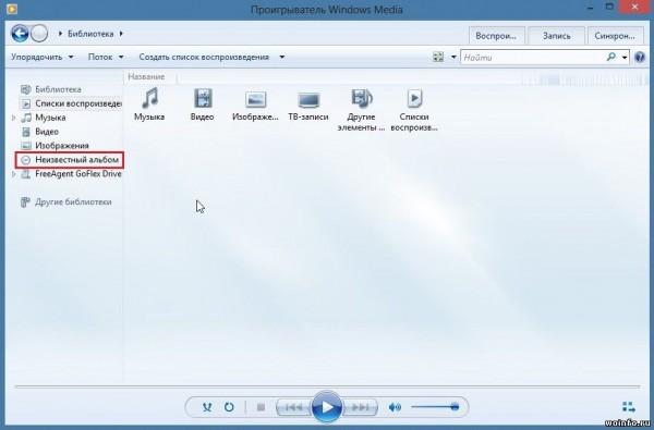 Как скопировать музыку с CD-диска на компьютер?
