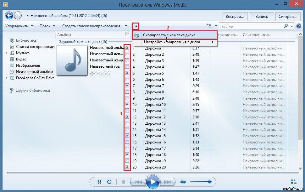 скачать программу для скачивания музыки на диск с компьютера - фото 5