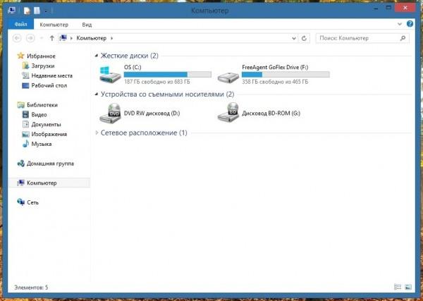Как уменьшить или увеличить рамку окон в Windows 8