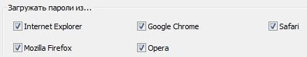 Как вытащить пароли для сайтов из браузера