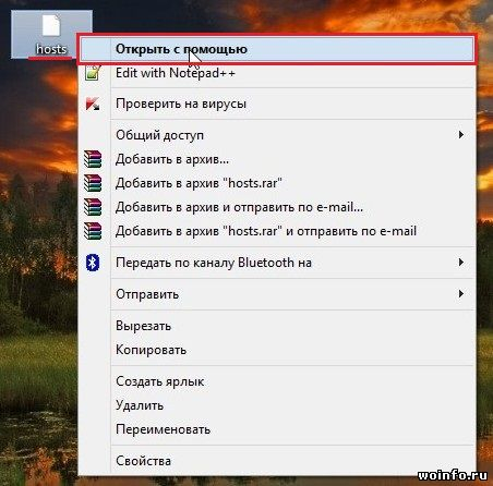 Как заблокировать сайт в файле hosts?