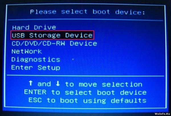 Как загрузить компьютер с установочного диска или флешки?
