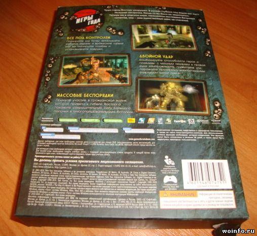 Коллекционное издание Bioshock 2