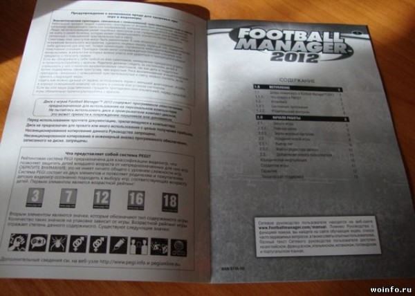 Коллекционное издание Football Manager 2012