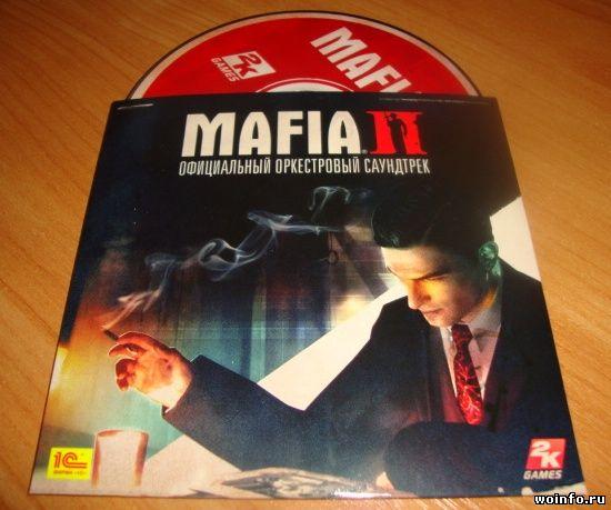Коллекционное издание Mafia II
