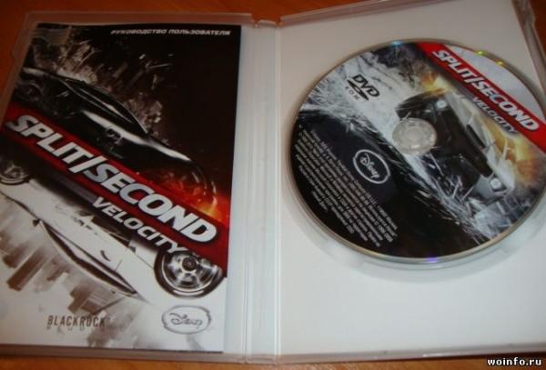 Коллекционное издание Split/Second: Velocity