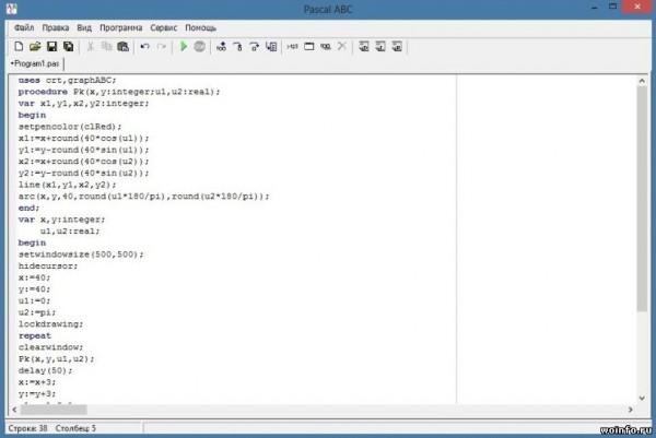 Компиляторы для языка программирования Паскаль