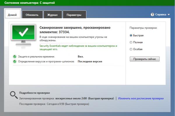 Microsoft Security Essentials 4.4.304.0