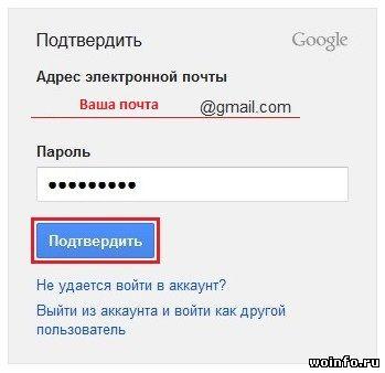 Не добавляется Google аккаунт на Android смартфоне. Как исправить?