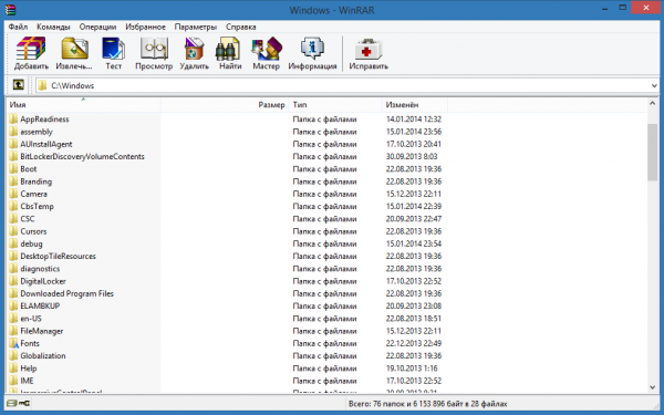 Новая версия WinRAR 5.01
