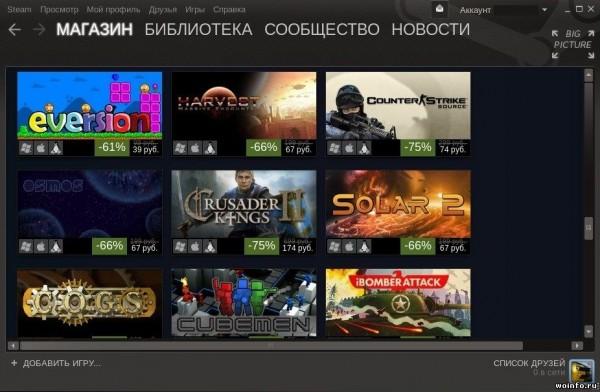Официальный релиз Steam на Linux