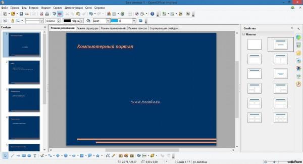OpenOffice.org 4.0.1