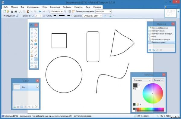 Paint.NET 3.5.11