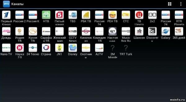 Приложения для просмотра телеканалов на Android планшете