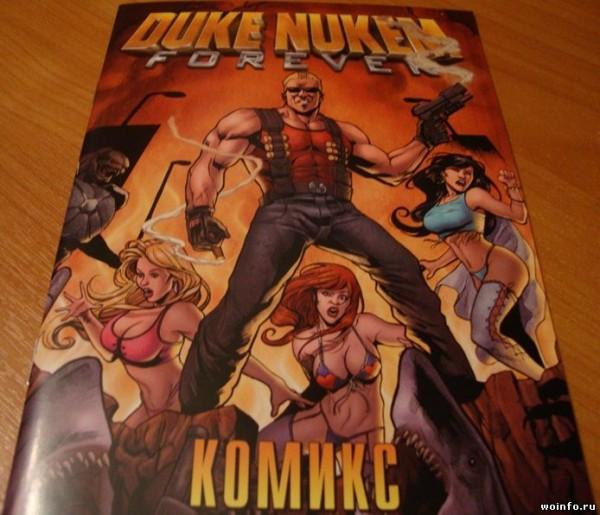 Расширенное издание Duke Nukem Forever