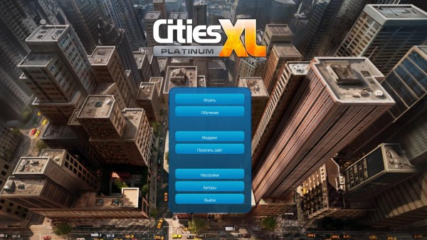 Русификация Cities XL Platinum в Steam