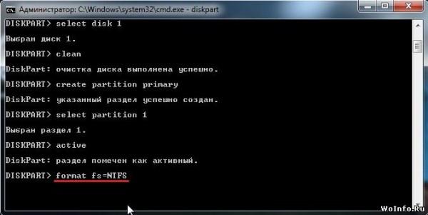 Создание установочной флешки с Windows 7