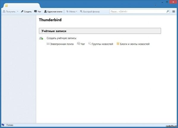 Thunderbird 24.4.0