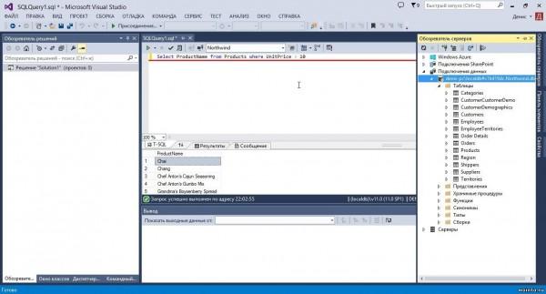 Установка и подключение к базе данных Northwind