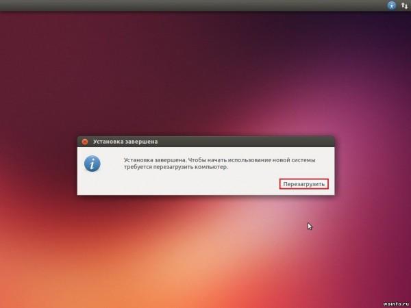 Установка операционной системы Ubuntu 13.10