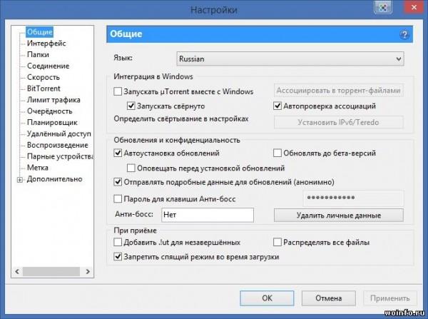 uTorrent 3.4.1