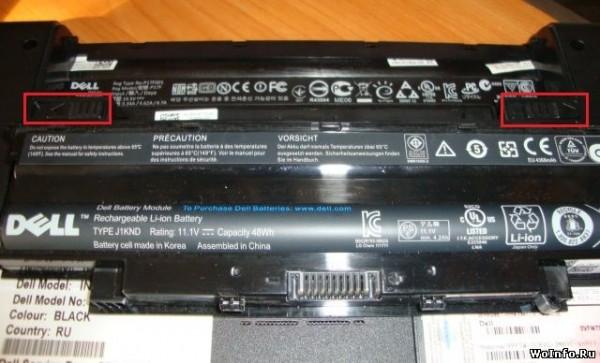 Увеличение оперативной памяти в Dell Inspiron N5110