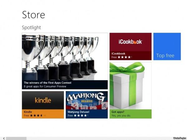 Windows 8 Consumer Preview в скриншотах