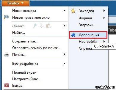 """AdBlock блокирует сайт """"KakProsto.ru"""". Как исправить?"""