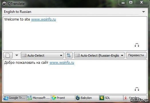Бесплатный переводчик QTranslate для Windows