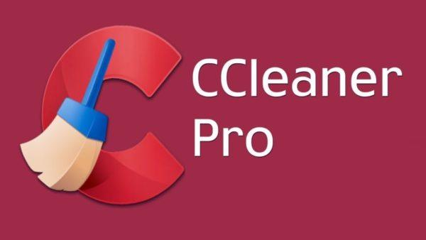 Коммерческая версия CCleaner