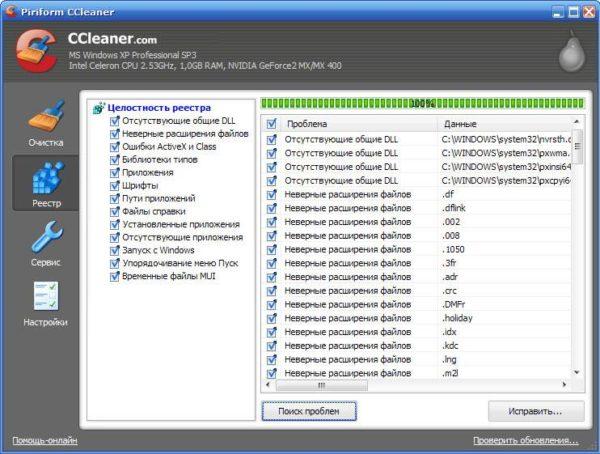 Устранение ошибок реестра программы CCleaner