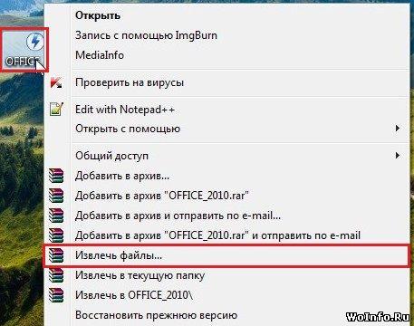 Чем открывать файлы с расширением iso и mdf