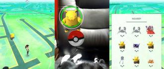 Главный интерфейс игры Pokemon Go