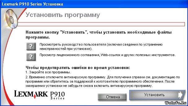 Как использовать принтер при отсутствии драйвера под Windows 7