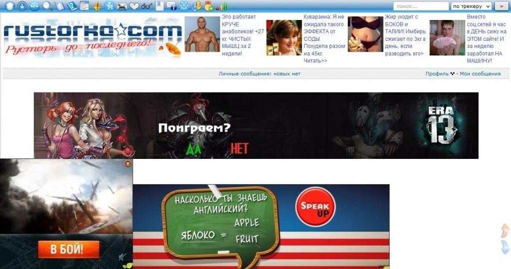 Интернет сервисы рекламы ссылки на образовательные сайты для дошкольников