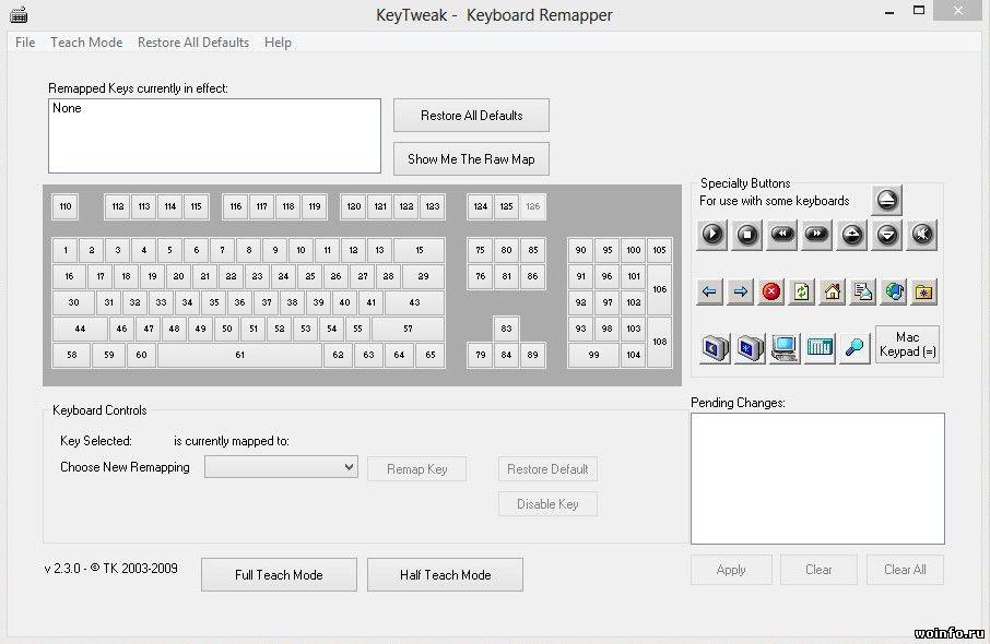 Отключение клавиши Windows