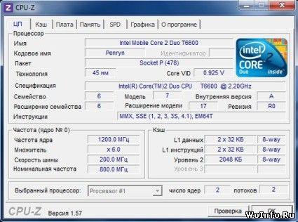 Программы для получения информации по компьютеру