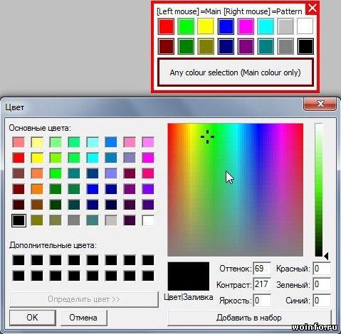 Проверка битых пикселей на мониторе